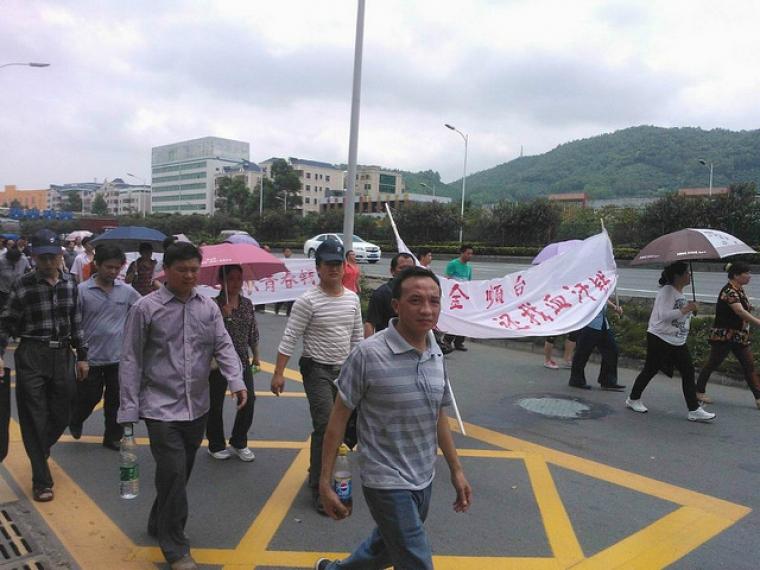 Kina: En facklig utmaning